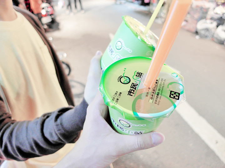 bubble tea hot wufenpu taiwan