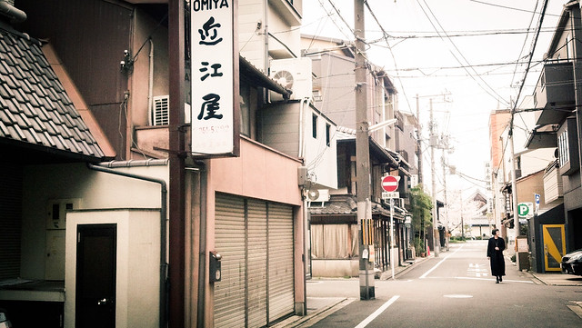 2013.Mar.Kyoto.近江屋