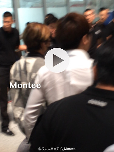 Big Bang - Beijing Airport - 07jun2015 - 权夫人与崔司机_Montee - 04