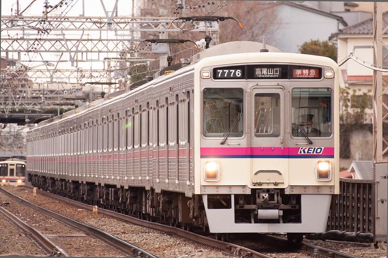 Keio Line S.S.Express Takaosanguchi 7726F