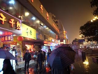 桂林の街で