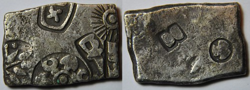 Mes vieilles monnaies indiennes 8485402873_14937b250a