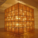 Ai Weiwei: According to What? - Cube Light