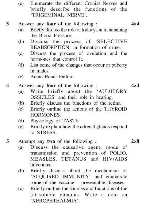 UPTU B.Pharm Question Papers PH-123 - Human Anatomy, Physiology & Health Education-II