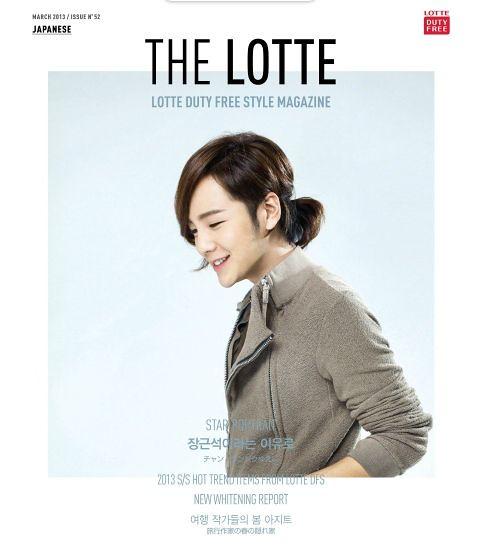 Lotte_65