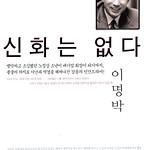 참여사회 2013년 3월호 (통권 196호)