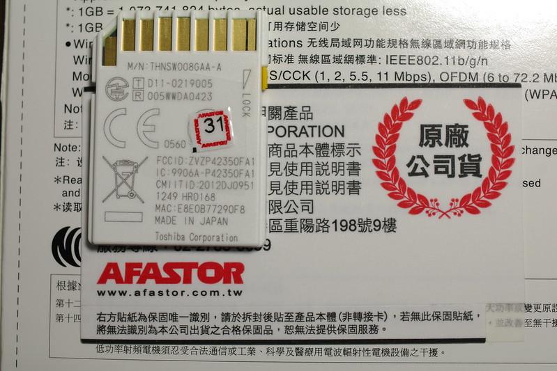 【隔空開箱】Flash Air 無線記憶卡