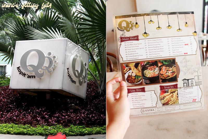 qq-signage-menu