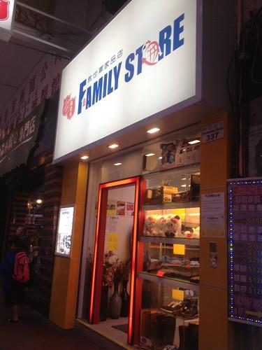 SA thrift store, Wanchai HK