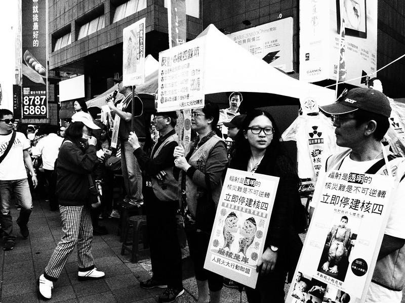 20130309反核遊行_001
