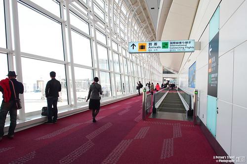 2013_Tokyo_Japan_Chap1_4