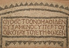 Cyprus, Paphos, Nea Paphos, floor mosaic inscription, 5th-6th C.
