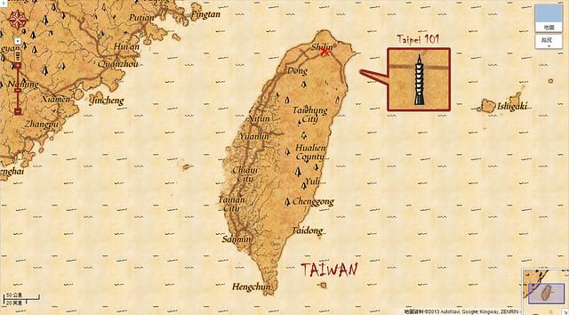 2013.0401.Taiwan.001