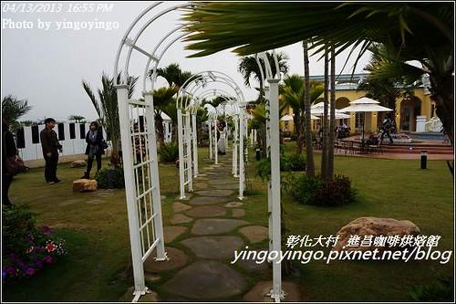 彰化大村_進昌咖啡烘焙館20130413_DSC02886