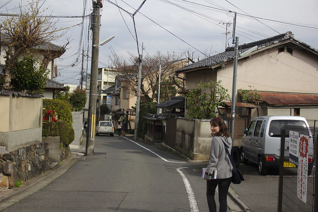 0794 - Alrededores Ryoan-ji