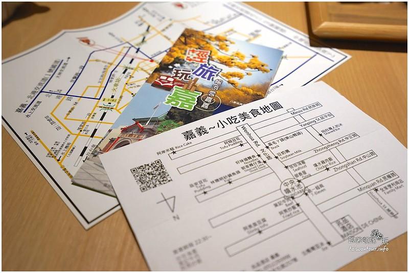 嘉義住宿推薦【兆品酒店】絕佳位置一秒到日本