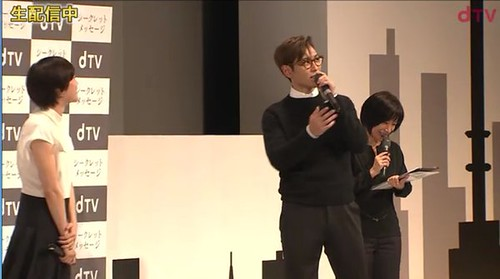TOP - Secret Message Tokyo Première - 02nov2015 - Screecap - 16