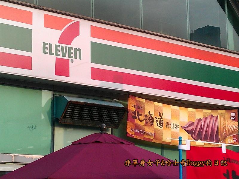 7-11便利商店2014-05-13比利時巧克力霜淇淋1