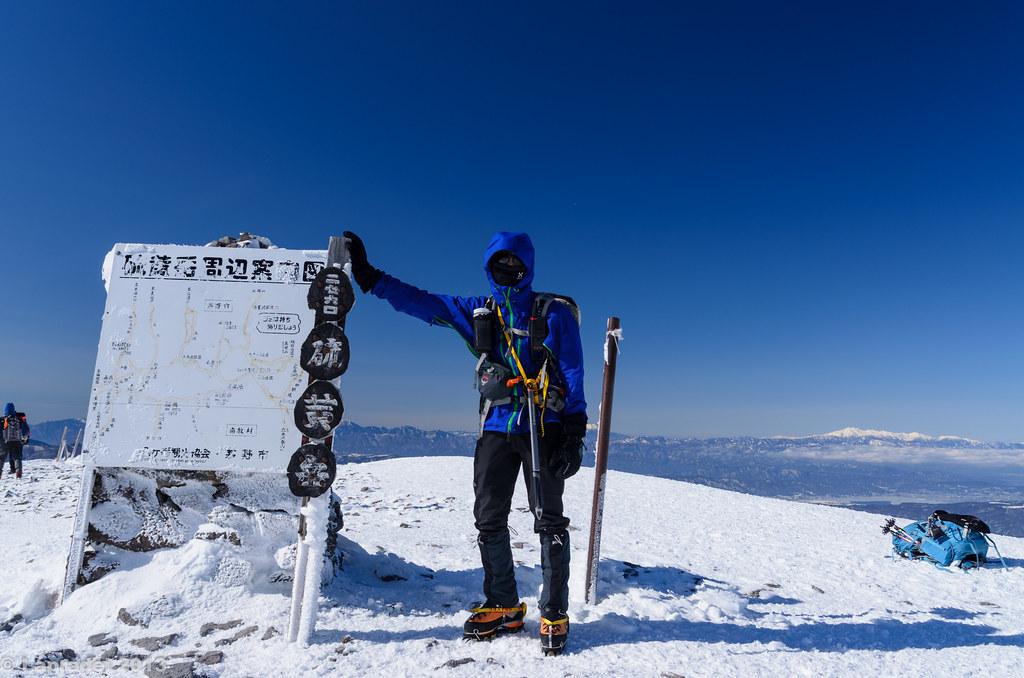 20130203 硫黄岳山頂にて記念撮影