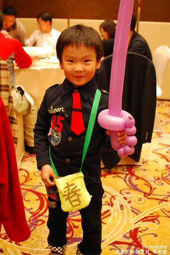 看我的氣球劍(2)