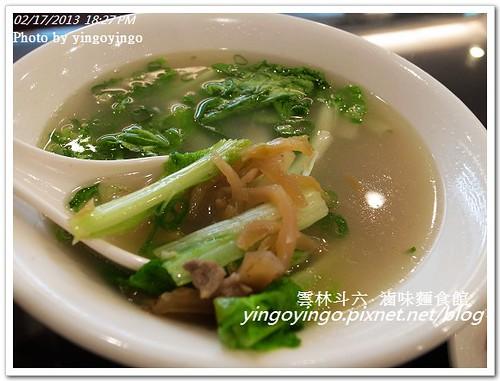 雲林斗六_滷味麵食館20130217_R0072490