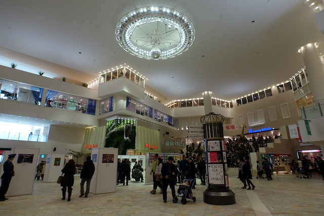 Shukusai-hall at Umeda Hankyu department store