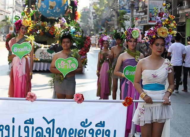 Chiang Mai Flower Festival IMG_9289