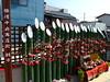 勝浦朝市 (かつうらビッグひな祭り)