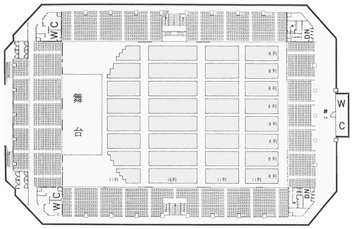 Hiroshima_seat2