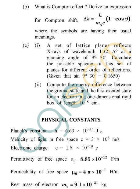 UPTU B.Tech Question Papers -TAS-101/201- Special Carryover Examination, 2006-2007 Physics