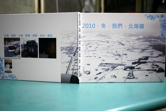 story365 橫式精裝寫真本-005