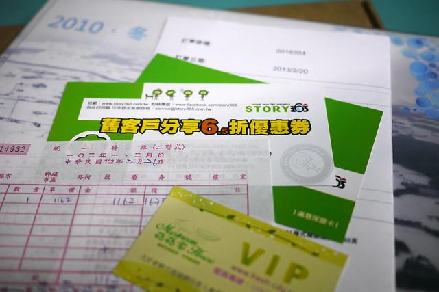 story365 橫式精裝寫真本-002