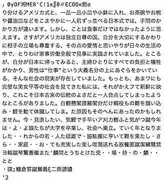 201303051047.jpg