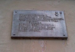 Photo of Brushed metal plaque number 12208