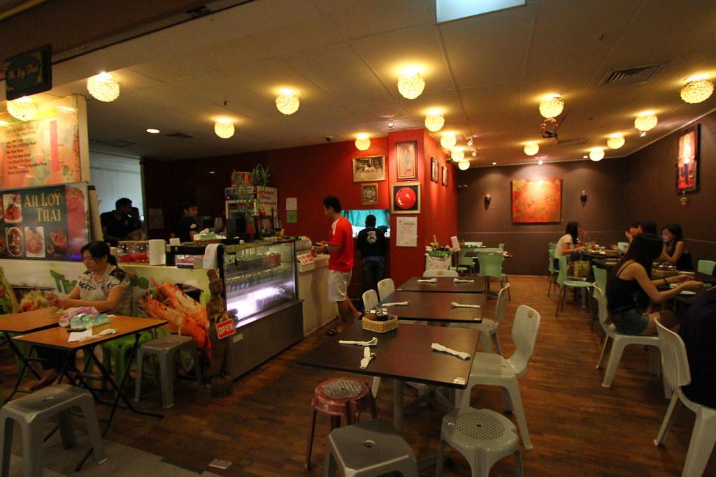 Ah Loy Thai Restaurant: Interior