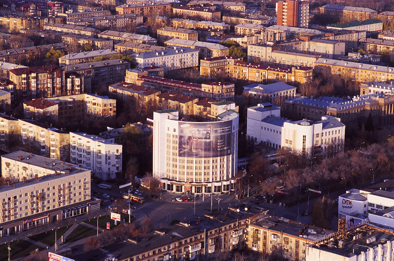 Вид сверху на Екатеринбург