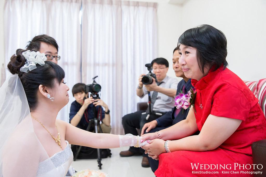 2013.02.15 Wedding-103