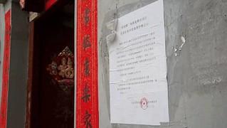 谁来保护老北京的胡同?
