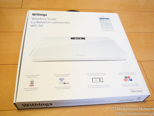withings-WS-30-20130323-1.jpg