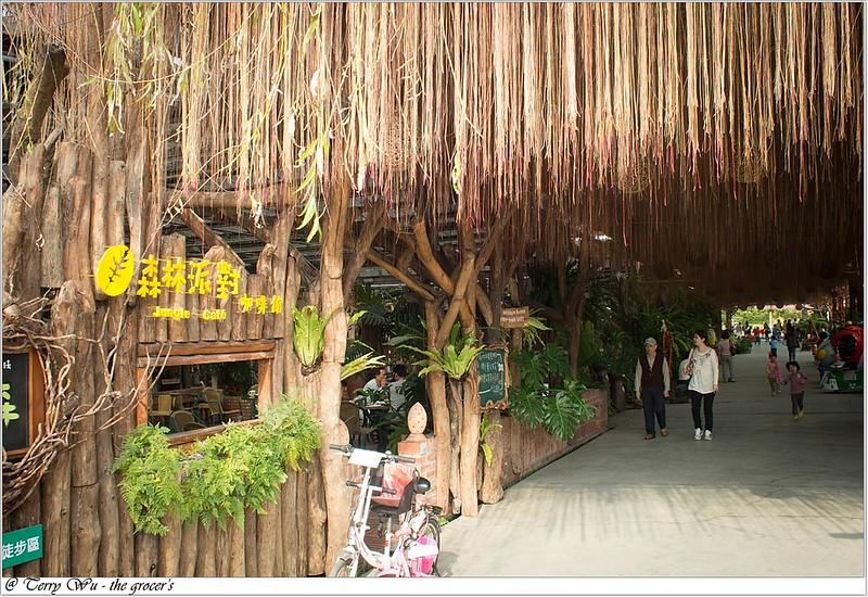2013-03-16 台北花卉村    (19)
