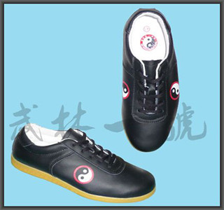 Cowhide Taiji Martial Arts Kungfu Shoes