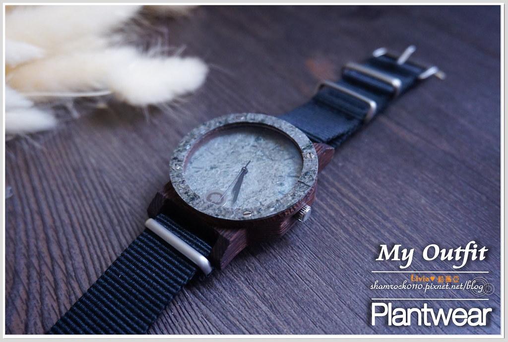 Plantwear木錶 - 10