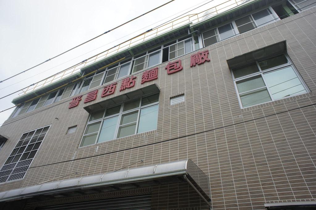 岡山吉全麵包 (1)