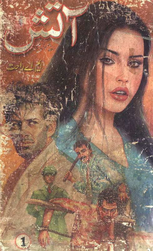 Aatish Part 1 Complete Novel By MA Rahat