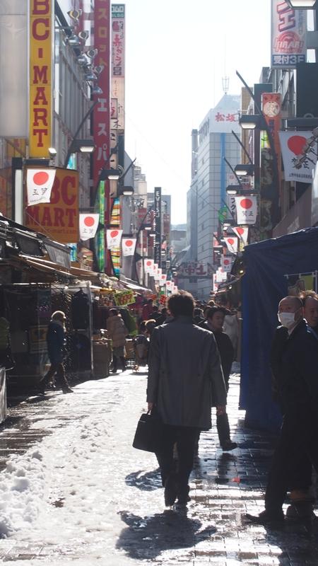 Tokyo Honeymoon 2013_day04_124