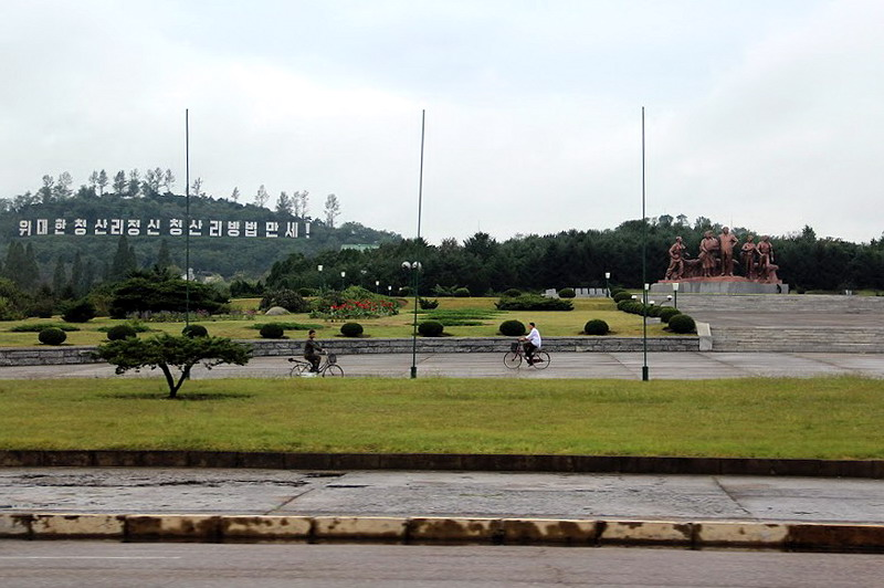 North Korea. Bikes(2)
