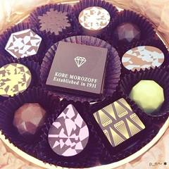 バレンタインにチョコもらっちゃった!