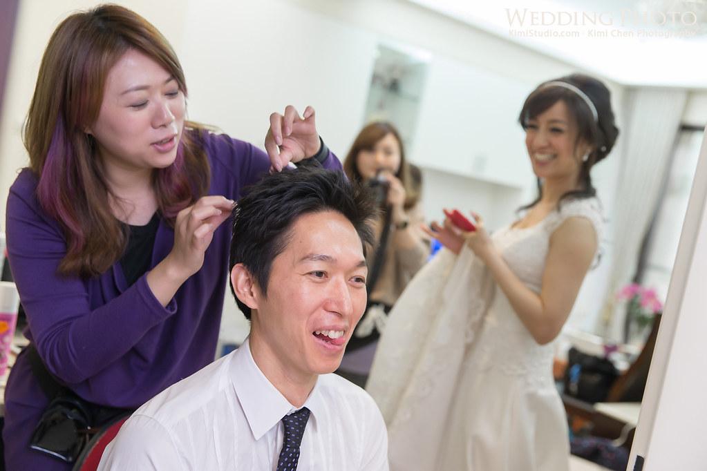 2013.01.27 Wedding-053