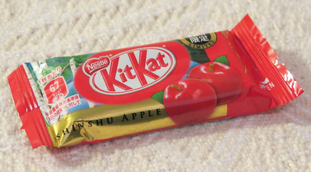 信州りんご(Shinshu Apple) Kit Kat from信州 (Shinshu)