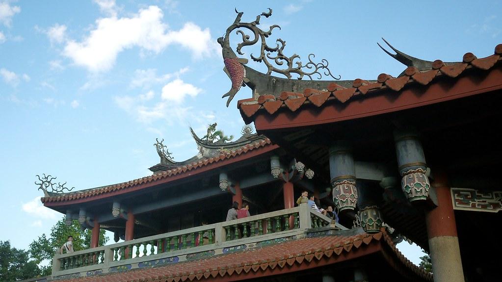 Sakam Tower